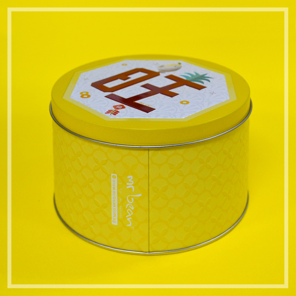 Mr Bean Cookies Tin_yellow